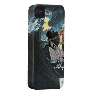 Luna sobre las aguas… caso del iPhone 4/4s iPhone 4 Protectores