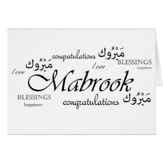 ¡Mabrook! Felicite a sus amigos árabes Tarjeta