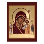 Madre de Kazán de la tarjeta del rezo de dios Tarjeta Postal