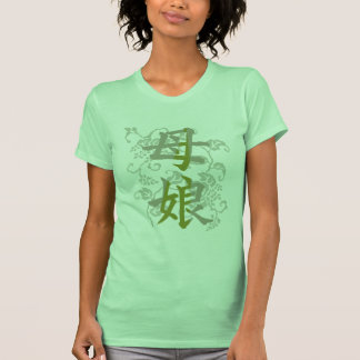 Madre e hija; Camiseta del símbolo del kanji;