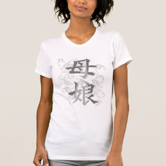 Madre e hija; Camiseta del símbolo del kanji; Gris