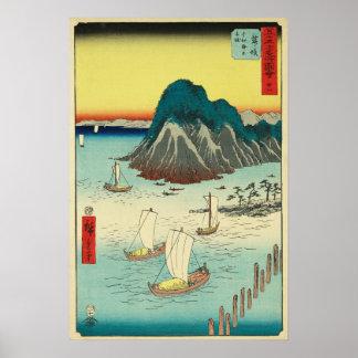 Maisaka, Japón: Impresión de Woodblock del vintage