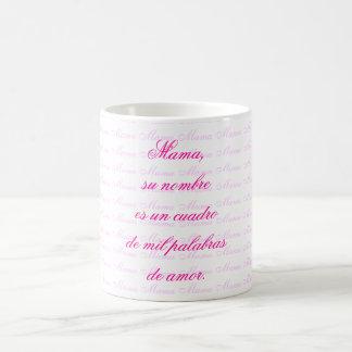 Mamá, palabras del es la un cuadro de mil del taza clásica