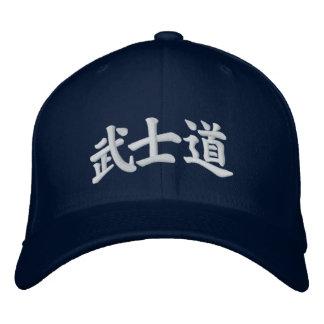 Manera de Bushidou del 武士道 de Bushidō del samurai Gorras Bordadas