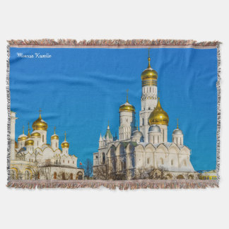 Manta del tiro de Moscú el Kremlin