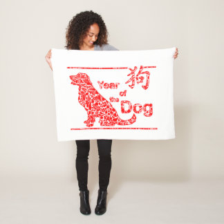 Manta Polar Año del perro - Año Nuevo chino