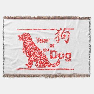 Manta Tejida Año del perro - Año Nuevo chino