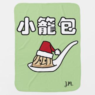 Mantita Para Bebé Bola de masa hervida china Dim Sum Santa ha de la