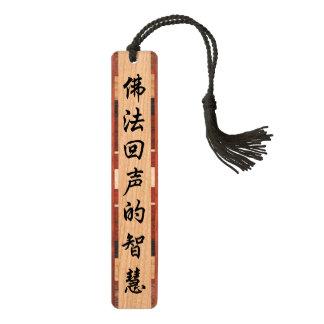 Marcapáginas Serie 1 de Dharma - señal cruda de la cereza