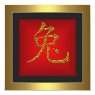 Marco rojo del oro del símbolo chino del conejo invitación 13,3 cm x 13,3cm