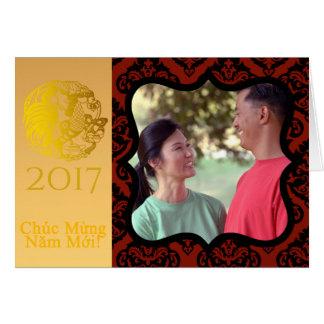 Marco vietnamita 2017 de la foto de la tarjeta de