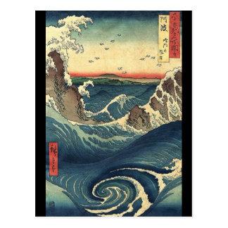 Marea japonesa del océano del vintage elegante postal