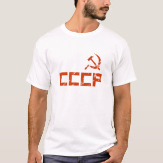 Martillo rojo y hoz de CCCP Camiseta