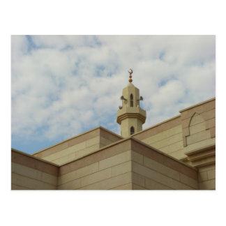 Más cercano al cielo - mezquita en Kuwait Postal