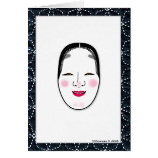 Máscara de NOH Tarjeta De Felicitación