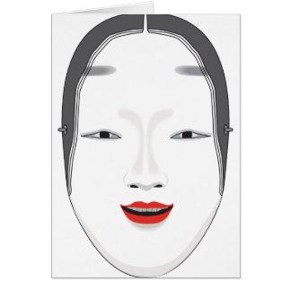 Máscara japonesa felicitaciones