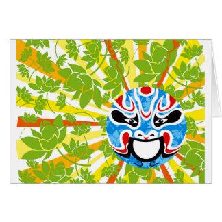 Máscara japonesa