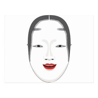 Máscara japonesa postales
