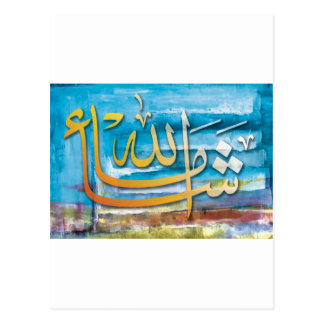 Masha'a Alá Postal