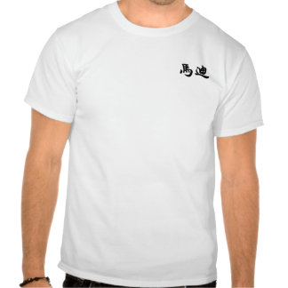 Matthew en letras chinas camiseta