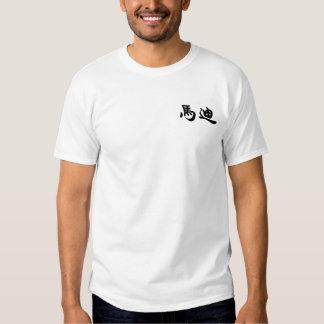 Matthew en letras chinas camisetas