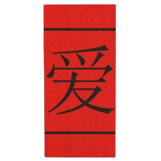 Memoria USB De Madera Amor chino