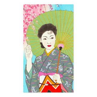 Mes japonés de los chicas de Onuma Chiyuki - abril Tarjetas De Visita