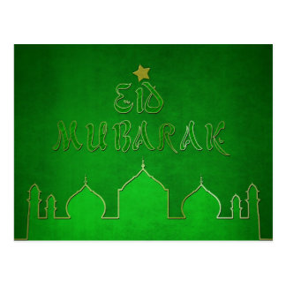 Mezquita del oro verde de Eid Mubarak - postal