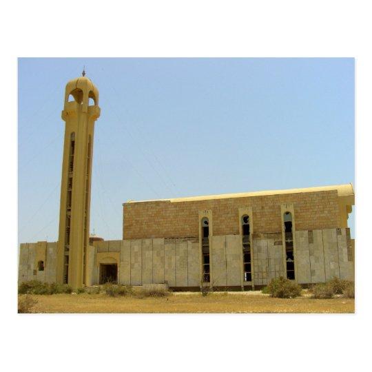 Mezquita en la isla de Failaka, Kuwait Postal