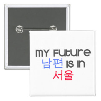Mi Nampyeon futuro está en Seul Chapa Cuadrada 5 Cm