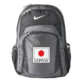 Mochila De Nike Nipón