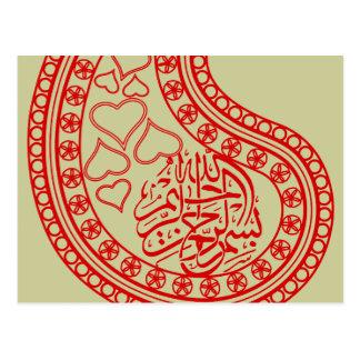 Modelo islámico de oriental de la tarjeta del