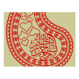 Modelo islámico de oriental de la tarjeta del postal