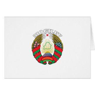 Mogilev, Bielorrusia Tarjeta De Felicitación