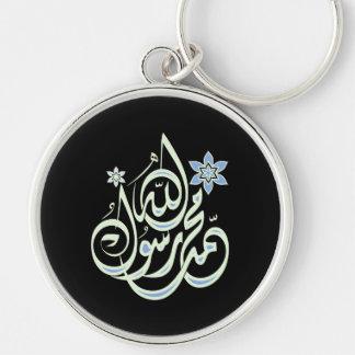 Mohamed Rasul Alá - caligrafía islámica árabe Llavero Redondo Plateado