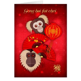 Mono, Año Nuevo chino, gongo Hei Choi gordo, Tarjeta De Felicitación