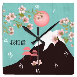 """Montaña del flor """"que creo """" reloj cuadrado"""