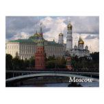 Moscú, Rusia; Postal del Kremlin