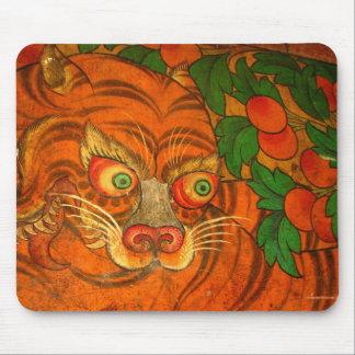 Mousepad del tigre que se agacha alfombrilla de ratón
