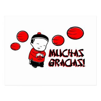 Muchas Gracias Postal