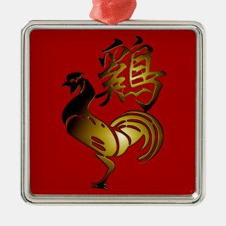 Muestra 2017 del gallo y caligrafía chinas O Adorno Navideño Cuadrado De Metal