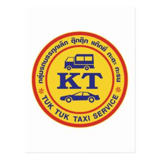 Muestra del servicio del taxi de Tuk Tuk, Postal