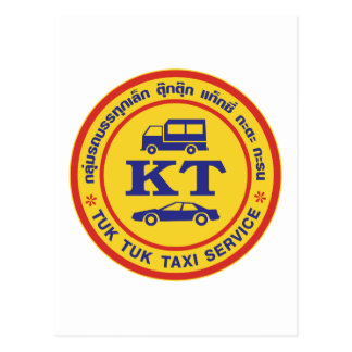 Muestra del servicio del taxi de Tuk Tuk, Tarjeta Postal