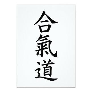 Muestras del chino del Aikido Invitacion Personal