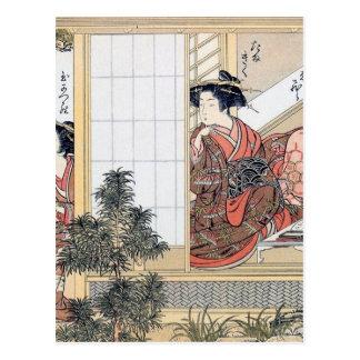 Mujeres japonesas postal