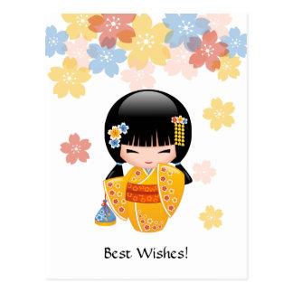 Muñeca de Kokeshi del verano - chica de geisha Postal