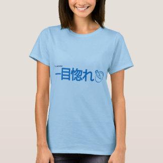 Muñeca de las señoras (amor en la primera vista) camiseta