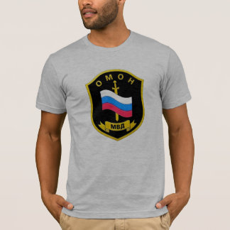 """MVD ruso Spetsnaz """"OMON """" Camiseta"""