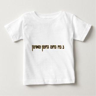 Na Nach Nachma Nachman Meuman Camiseta De Bebé