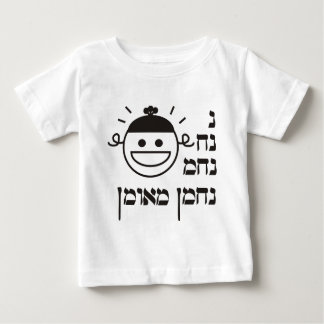 Na Nach Nachma Nachman Meuman de N Camiseta Para Bebé